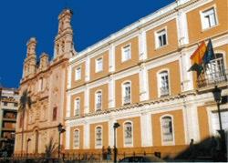 Huelva, Catedral de Ntra Sra. de la Merced - Huelva, Andalucía